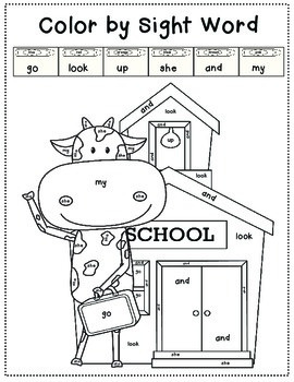 Back to school color by sight word by cindy lou 39 s 1st for Color word coloring pages