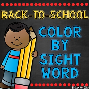 Back-to-School Color by Sight Word
