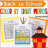 Back to School Color by Sight Words