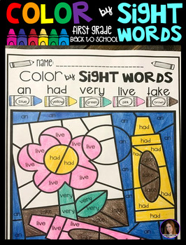 Back to School Color by Sight Words First Grade