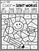 Back to School Activities Color by Code Sight Words First Grade