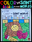 Back to School Color by Code Sight Words Pre-Primer Sight Word Activities