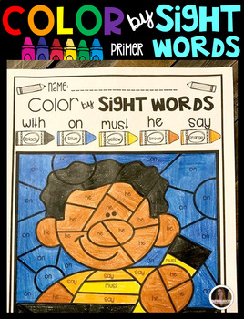 Back to School Color by Sight Words Primer Sight Word Activities