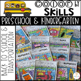 Back to School Color by Skills for Preschool and Kindergarten  6 EDITABLE Pages
