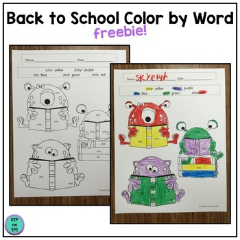 Back to School Color by Word FREEBIE!