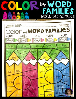 Back to School Activities Color by Code Word Families