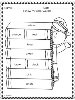 Back to School Color by Words Worksheets - Freebie