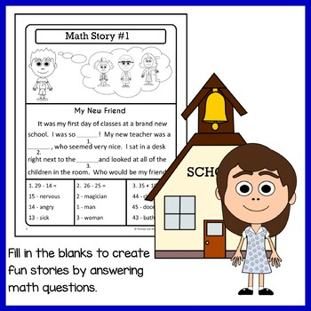 Back to School Math Puzzles - 2nd Grade Common Core