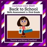 Back to School No Prep Math Assessment (1st Grade)