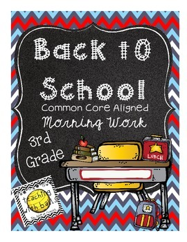 3 Back to School Common Core Morning Work- 3rd (Third) Grade