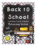 Back to School Common Core Morning Work 4th Grade