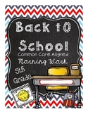 5Back to School Common Core Morning Work- 5th Grade