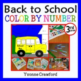 Back to School Color by Number (third grade) Color by Multiplication & Rounding