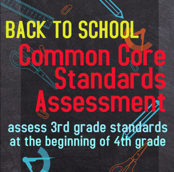 Back to School Common Core Standards Assessment: Assesses 3rd grade standards