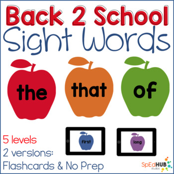 Back to School Common Sight Words