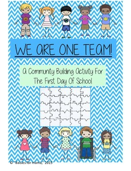 Back to School Community Building Puzzle Piece Activity Be