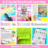 Back to School Community Building Social Emotional Learning Activities + Digital