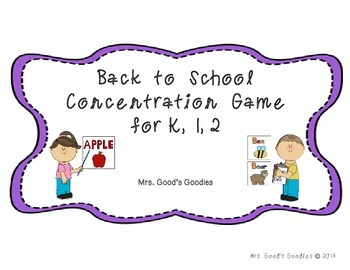 Back to School Concentration Game