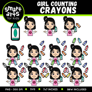 Back to School Counting Kids Clipart Bundle