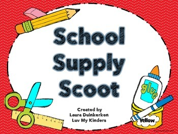School Supply Counting Scoot