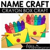 Back to School Craft Crayon Box Name Craft Kindergarten Bu
