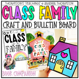 Back to School Craft | Family | Friendship Bulletin Board