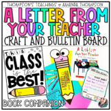 Back to School Craft | Letter from Your Teacher | Back to