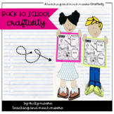 Back to School All About Me Craftivity Kid