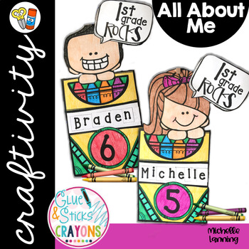 Back to School Craftivity - for Kinder, First,Second and T