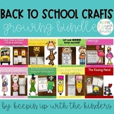Back to School Crafts Growing Bundle