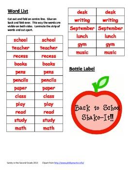 Daily 5 Word Work - Back to School Crossword Shake-It!