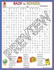 Back to School Activities Crossword Puzzle and Word Search Find