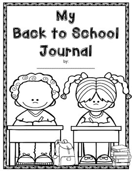Back to School & Daily August Journal Prompts (differentiated writing prompts)