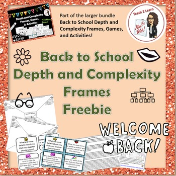 Back to School Depth and Complexity Frames Freebie