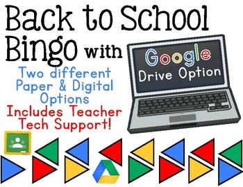 Digital Back to School Bingo
