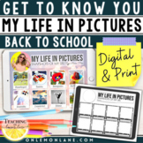 Back to School Digital Get to Know You Activity   First Da