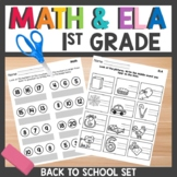 Distance Learning Packet 1st Grade PRINTABLE Back to School