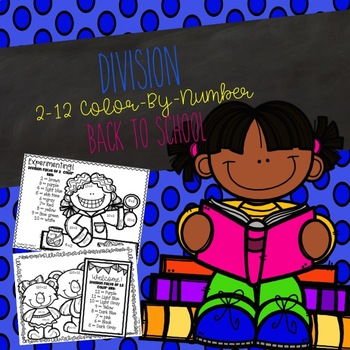 Back to School Division 2-12 Color-By-Number