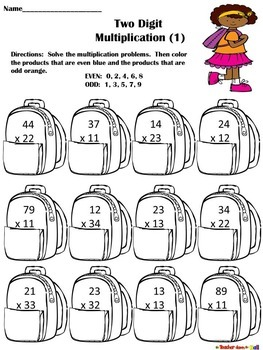 Back to School Double Digit Multiplication  (Color the Products)