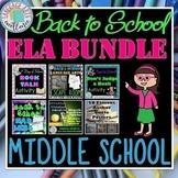 Back to School ELA Bundle
