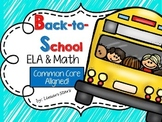 Back-to-School ELA & Math Centers