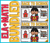 Back to School ELA and Math Centers for the Classroom + Ho