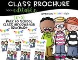 Back to School Editable Class Information Brochure