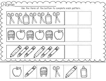 Back to School Emergency Sub Pack