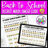 Back to School Emoji Activities (Mask Emoji Back to School