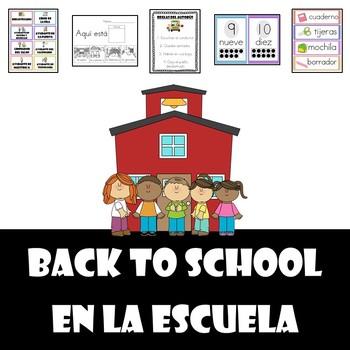 Back to School/ En la escuela