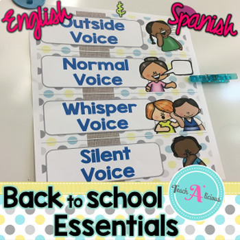 Back to School Essentials | Shabby Chic