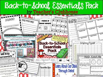 Back-to-School Essentials Pack
