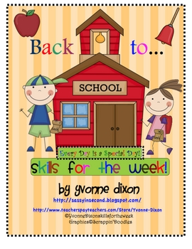 Back to School Every Day is a Special Day