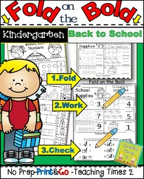 Back to School FOLD ON THE BOLD (Kindergarten) Self Check Math and Literacy Pack
